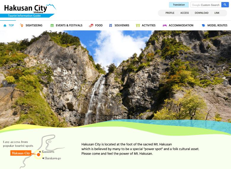 Hakusan-city
