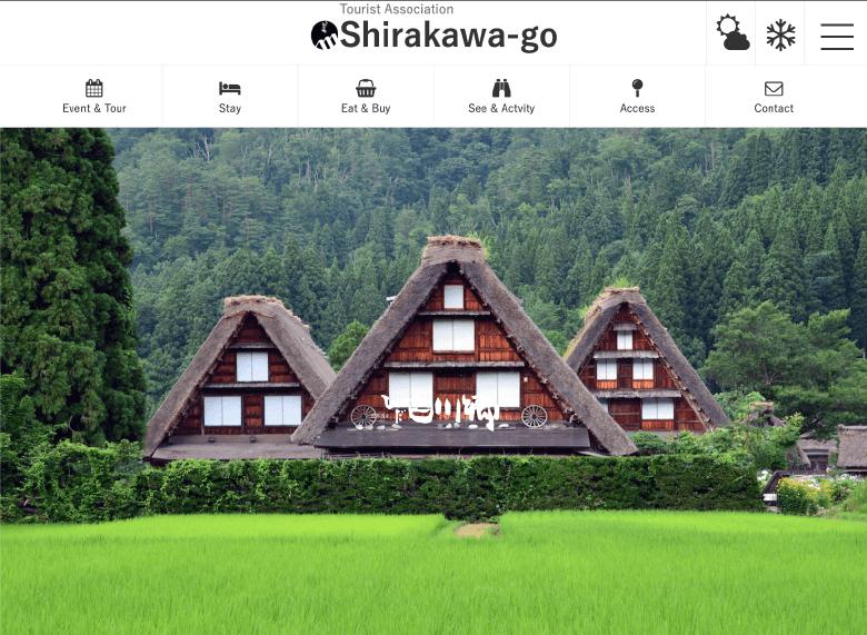 Shirakawa-village