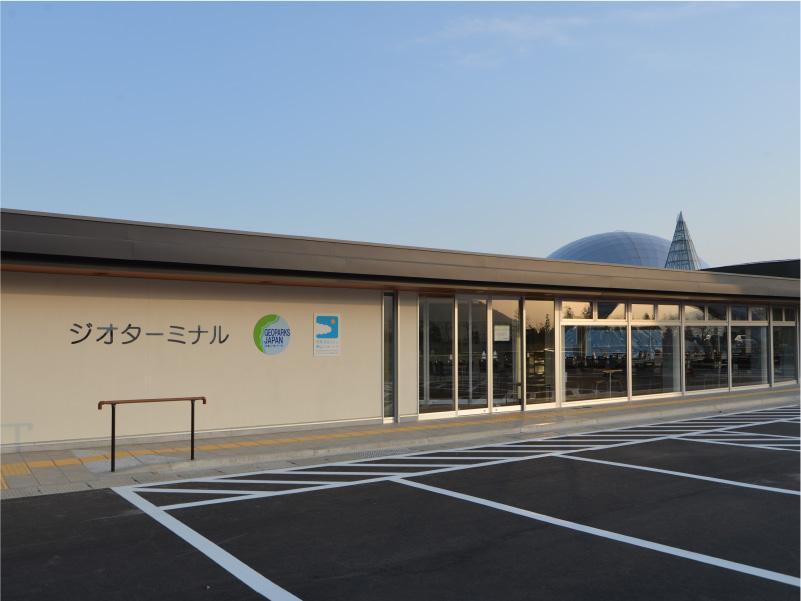 ジオターミナル